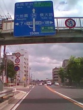 2015_06_29_京都・宇治_ドラレ(帰り)_187