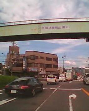 2015_06_29_京都・宇治_ドラレ(帰り)_203