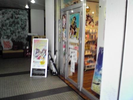 2015_06_29_京都・宇治_184