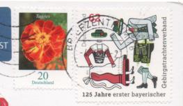 切手7  ドイツ