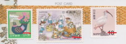 切手  31