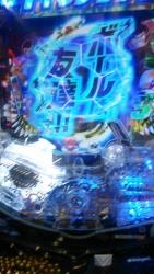 DSC_0019_201508201727365fa.jpg
