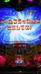 DSC_0069_20150820195146d1d.jpg