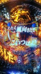 DSC_0133_20150818203221600.jpg