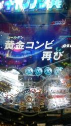 DSC_0144_201508201730391ff.jpg