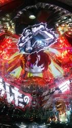 DSC_0152_201508182032578f9.jpg