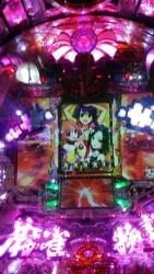 DSC_0224_201508201902054ab.jpg