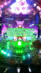 DSC_0261_20150820190253eff.jpg
