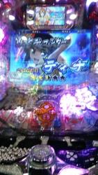 DSC_0363_20150818200536049.jpg