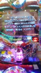 DSC_0378_20150820181655f68.jpg