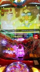 DSC_0390_201508201817255b4.jpg
