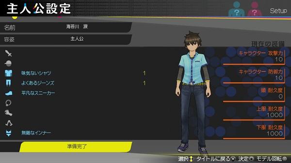 PS4 PSplus PSプラス フリープレイ AKIBA'S TRIP 2 プレイ日記 感想