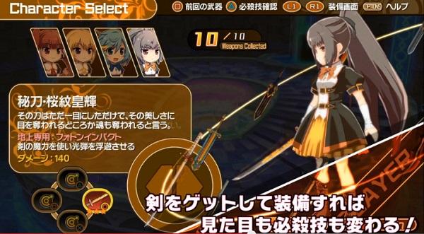 PS4 PSストア インディーズゲーム CroixleurΣ(クロワルールシグマ) ダウンロード専用