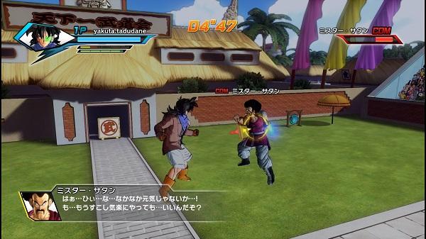 PS4 PS3 ドラゴンボールゼノバース DRAGONBALL ゲーム プレイ日記 牛魔王 サタン ギニュー