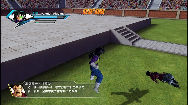 PS4 PS3 ドラゴンボールゼノバース DRAGONBALL プレイ日記 セル サタン 師匠
