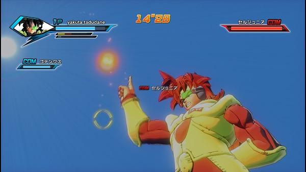PS4 PS3 DRAGONBALL ゼノバース ドラゴンボールゼノバース ゲーム プレイ日記 パラレルクエスト 究極技 スーパーノヴァ フリーザ