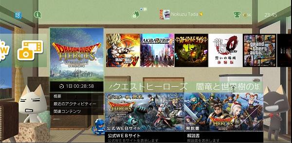 PS4 PS3 ドラゴンクエストヒーローズ DRAGONQUESTHEROS ダウンロード版 2月26日