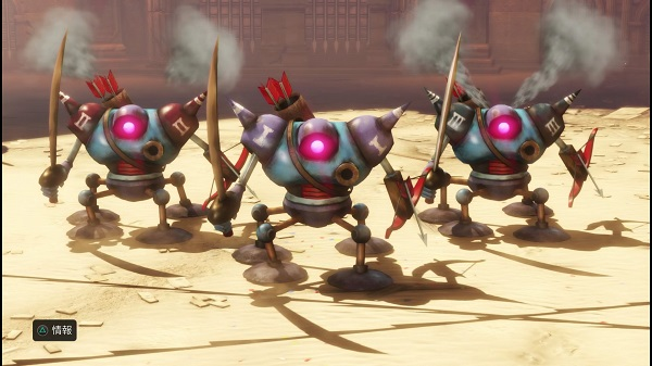 PS4 PS3 ドラゴンクエストヒーローズ DRAGONQUESTHEROES プレイ日記 感想 ドラクエ無双 スクエアエニックス コーエーテクモ