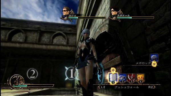 PS3 PSVITA  影牢 ダークサイドプリンセス プレイ日記 ゲーム チャプター3