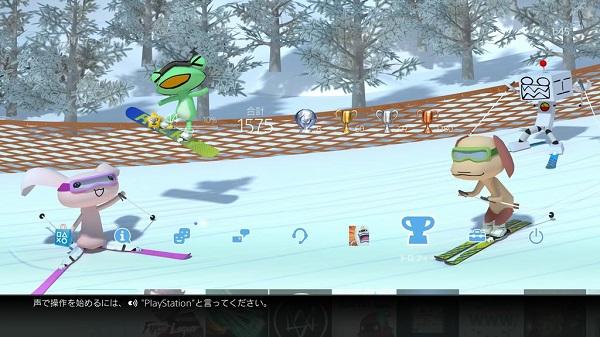 PS4 PS3 テーマ ダークプリンセス トロ