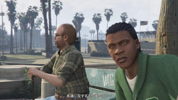 PS4 GTA5 グランド・セフト・オート5 プレイ日記 フランクリン 一軒家