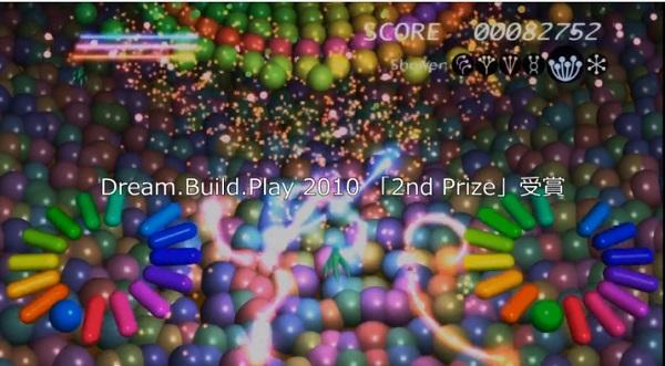 PS4 PSストア インディーズゲーム  ダウンロード専用 Prismatic Solid