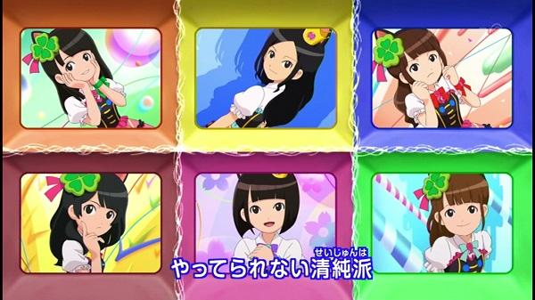 ゲームアニメ 妖怪ウォッチ 51話 感想 ニャーKB ツチノコパンダ ダラケ刀 新エンディング 黒い猫の手の手袋