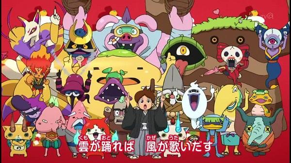 ゲームアニメ 妖怪ウォッチ 51話 感想 ニャーKB ツチノコパンダ ダラケ刀 新エンディング