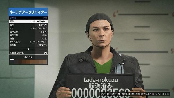 PS4 GTA5 グランド・セフト・オート5 プレイ日記