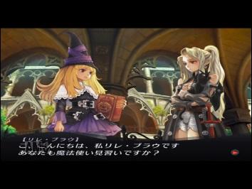PS2 PlayStation2 PSストア PSアーカイブス グリムグリモア RTS おもろい