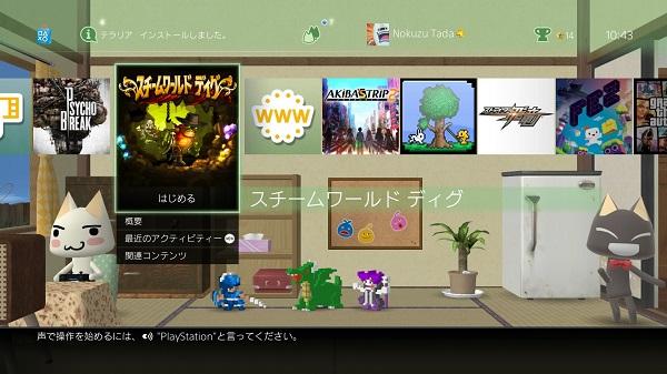 PS4 スチームワールドディグ 感想 プレイ日記