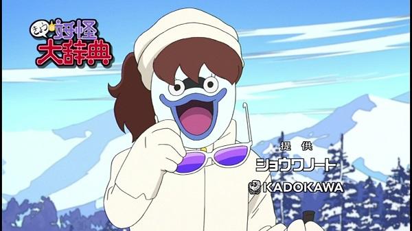 ゲームアニメ 妖怪ウォッチ 52話 感想 つらがわり マッド いけめんけん