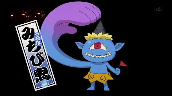ゲームアニメ 妖怪ウォッチ 53話 感想 おろち だいだらぼっち みちび鬼 宗像コーチ マジで消される5秒前