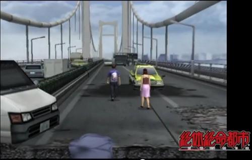 PS2 絶対絶命都市 PS2アーカイブス 絶体絶命都市2 凍てついた記憶たち PS2名作