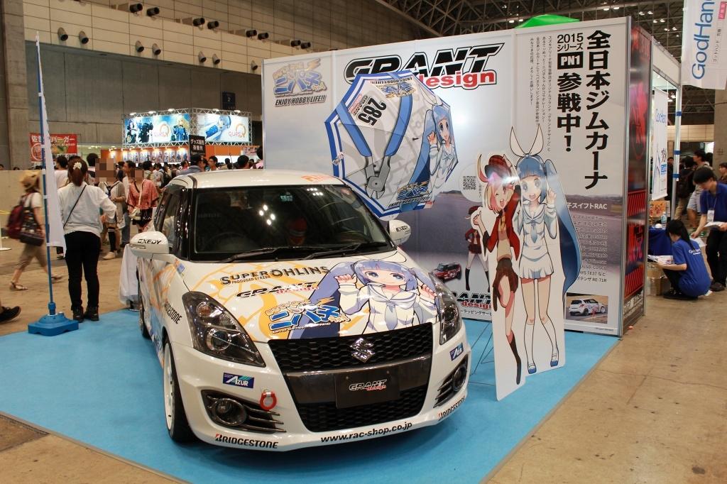 アニメ・漫画関係_WF2015S_20150802_48
