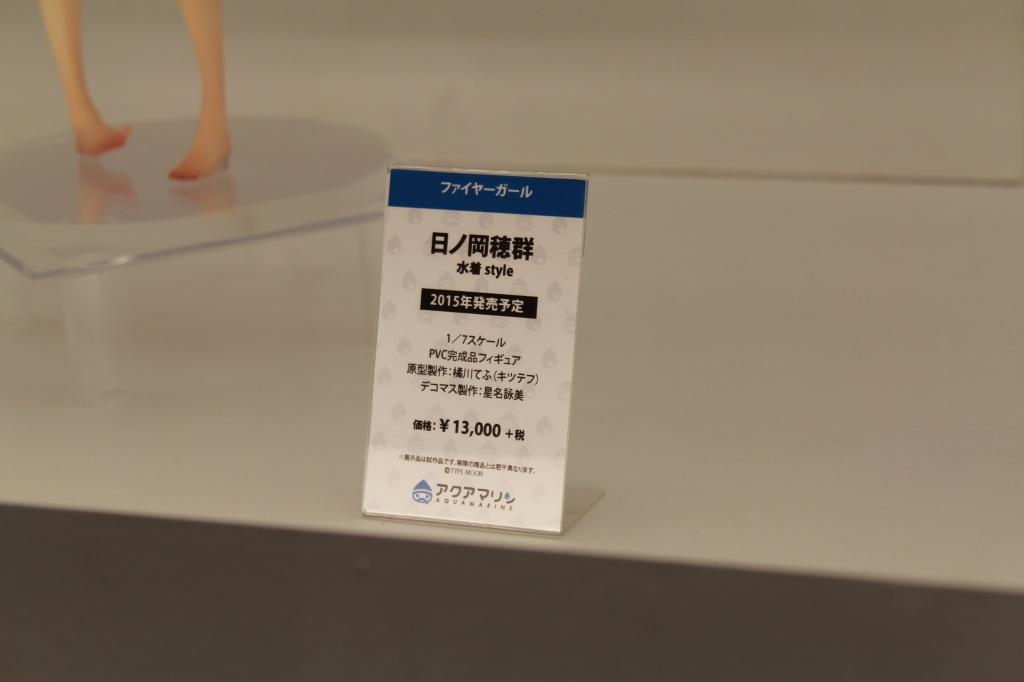 アニメ・漫画関係_WF2015S_20150802_57