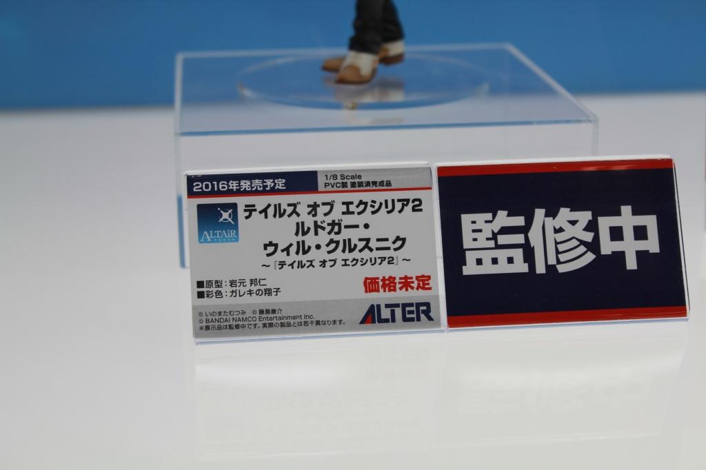 アニメ・漫画関係_WF2015S_20150802_69