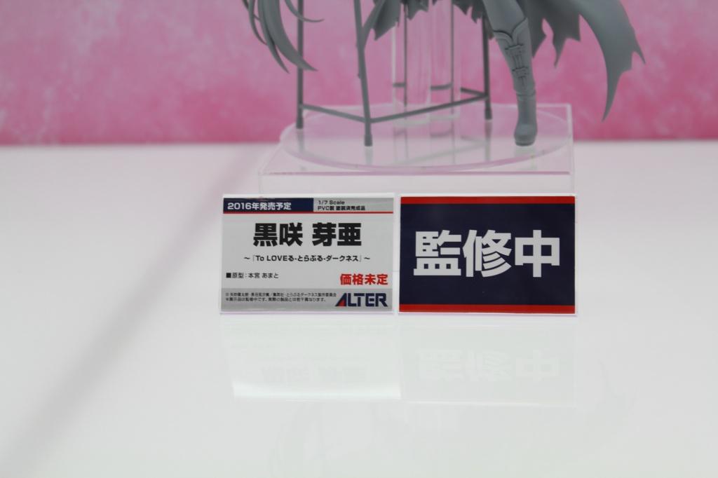 アニメ・漫画関係_WF2015S_20150802_81