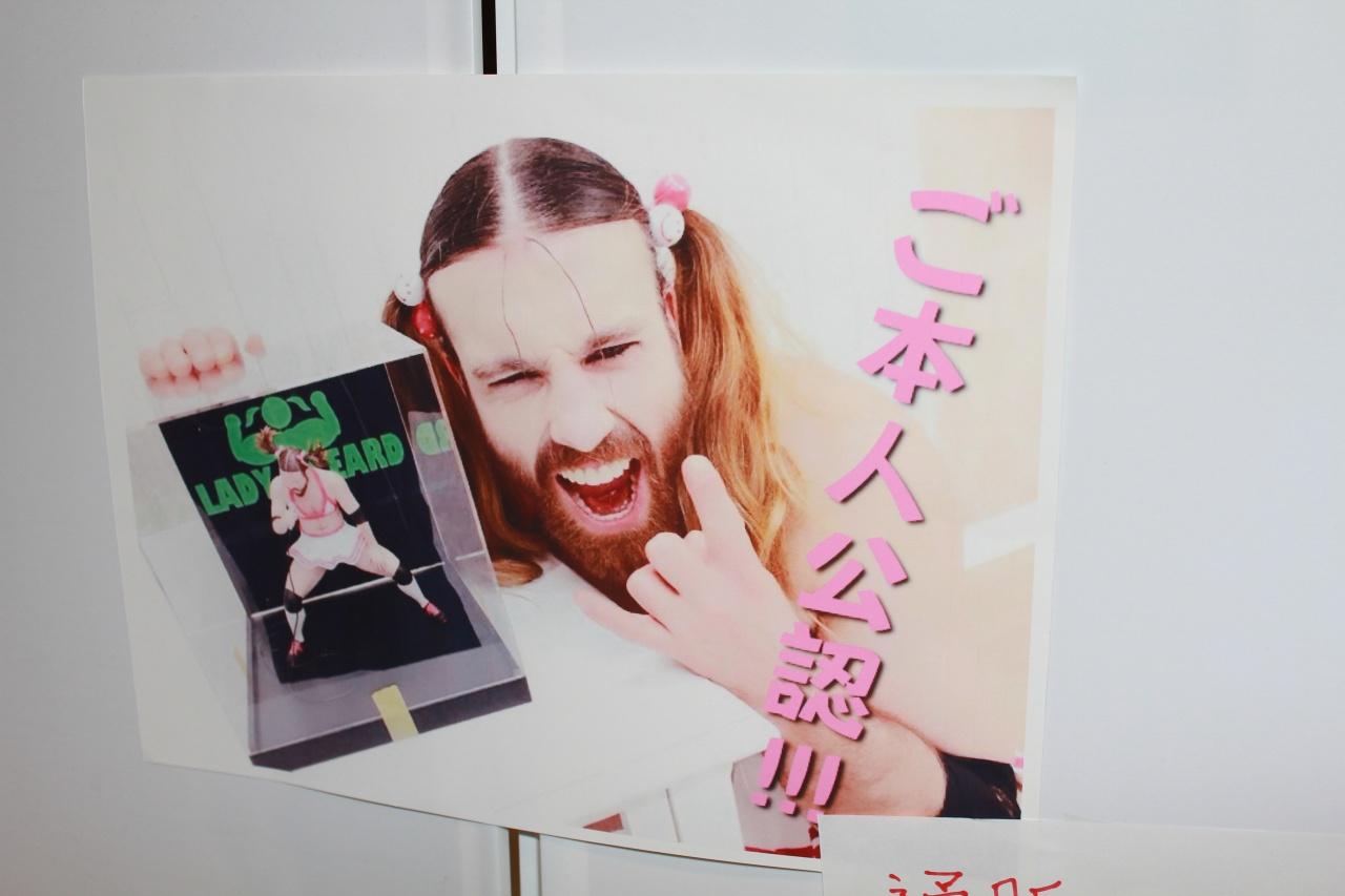 アニメ・漫画関係_WF2015S_20150810_23