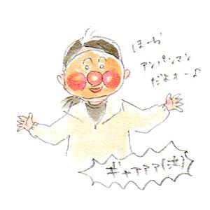 20150206-2.jpg