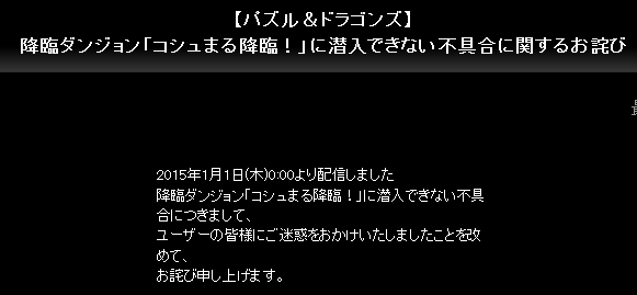 20150101192305.png