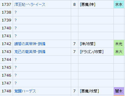 20150120042231.png