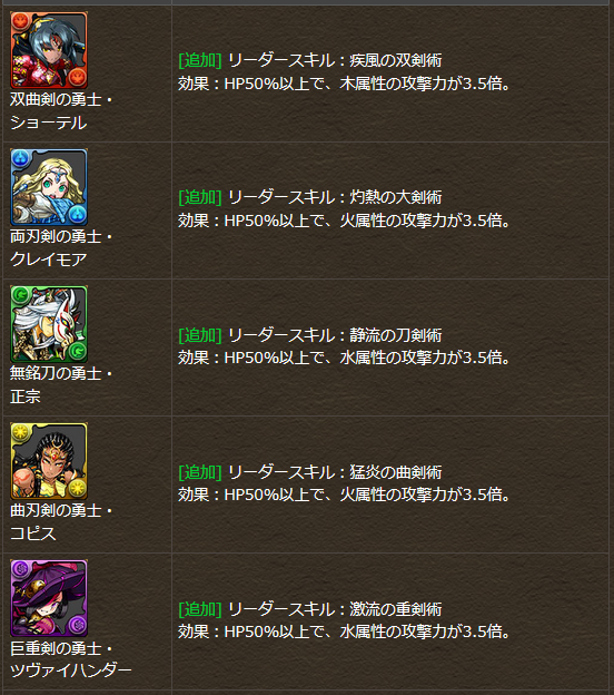 20150122004324.png