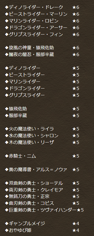 20150123121102.png