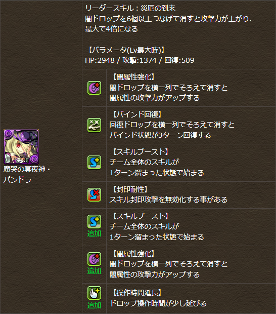 20150222122702.png