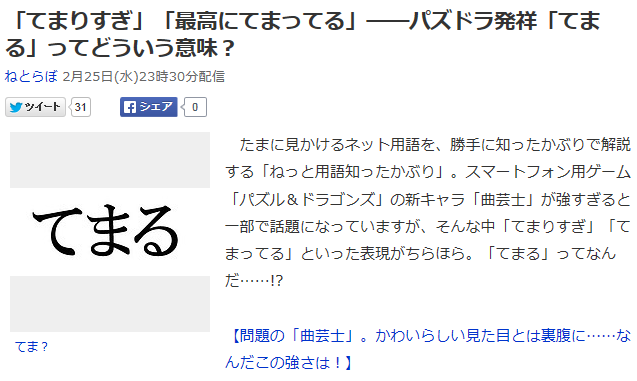 20150226011156.png