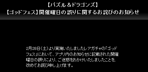 20150302192409.png
