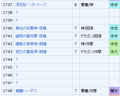 20150302224423.png