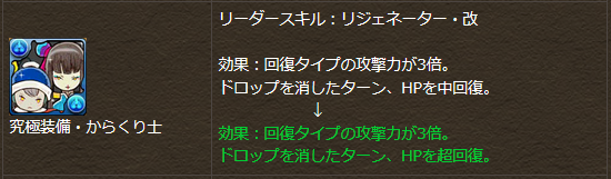 20150307152352.png