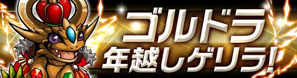 gold_201412251546231af.jpg
